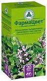 Ортосифон листья 20 шт. фильтр-пакет
