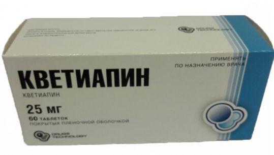 quetiapin 25 mg gewichtszunahme