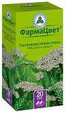 Тысячелистник трава 20 шт. фильтр-пакет