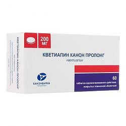 Кветиапин канон 200мг 60 шт. таблетки покрытые пленочной оболочкой