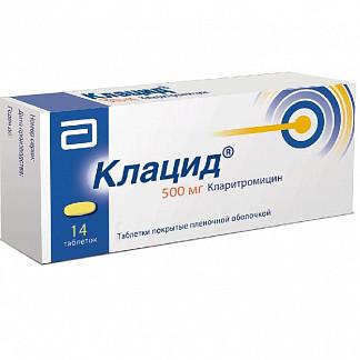 Клацид 500мг 14 шт. таблетки