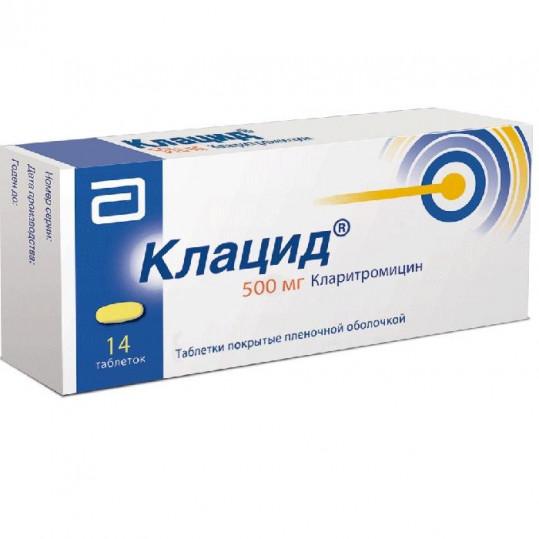 Клацид 500мг 14 шт. таблетки, фото №1
