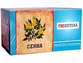 Сенна листья 1,5г 20 шт. фильтр-пакет