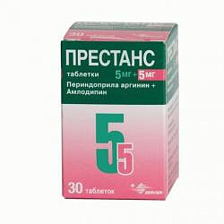 Престанс 5мг+5мг 30 шт. таблетки les laboratoires servier industrie