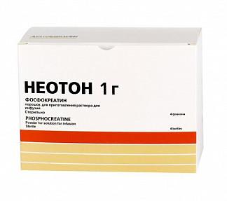 Неотон 1г 4 шт. лиофилизат для приготовления раствора для инфузий