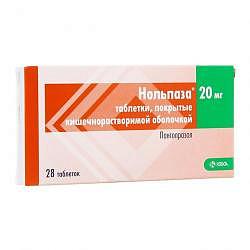 Нольпаза 20мг 28 шт. таблетки покрытые кишечнорастворимой оболочкой