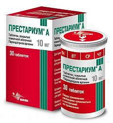Престариум а 10мг 30 шт. таблетки покрытые пленочной оболочкой