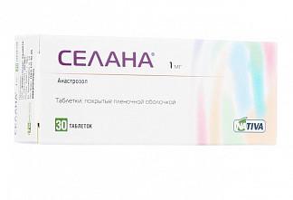 Селана 1мг 30 шт. таблетки покрытые пленочной оболочкой