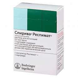 Спирива респимат 2,5мкг/доза 60доз 4мл раствор для ингаляций