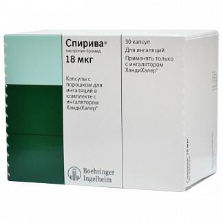 Спирива 18мкг 30 шт. капсулы для ингаляций с ингалятором