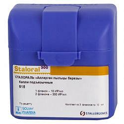 Сталораль аллерген пыльцы березы 300 ир/мл 10мл 2 шт. + 10 ир/мл 10мл 1 шт. капли подъязычные с дозатором набор