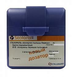Сталораль аллерген пыльцы березы 300 ир/мл 10мл 2 шт. капли подъязычные с дозатором флакон