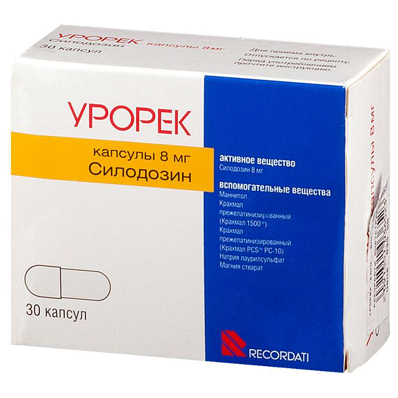 УРОРЕК капсулы 8 мг 30 шт.