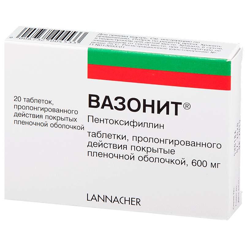 Вазонит таблетки 20 шт.;