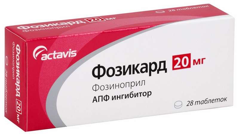 ФОЗИКАРД таблетки 20 мг 28 шт.