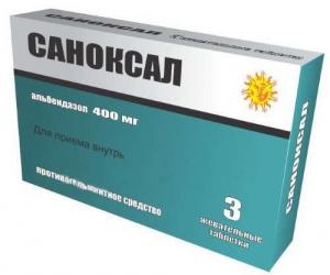 САНОКСАЛ 400мг 3 шт. таблетки жевательные