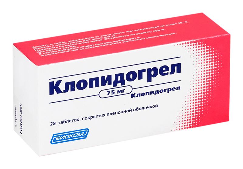 КЛОПИДОГРЕЛ таблетки 75 мг 28 шт..