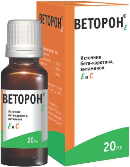 ВЕТОРОН Витамин Е раствор для приема внутрь 2% 20мл Внешторг Фарма