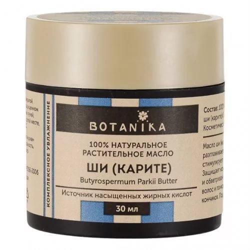 Ботаника масло жирное твердое ши 30мл, фото №1