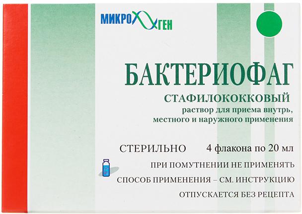 Бактериофаг стафилококковый раствор для приема внутрь, местного и наружного применения флаконы 20 мл 4 шт.