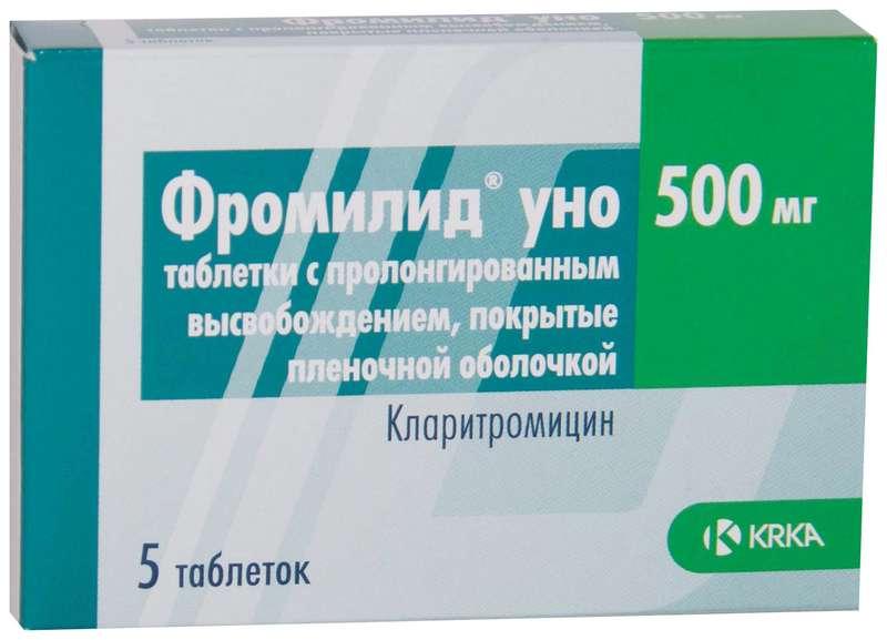 ФРОМИЛИД УНО таблетки 500 мг 5 шт.