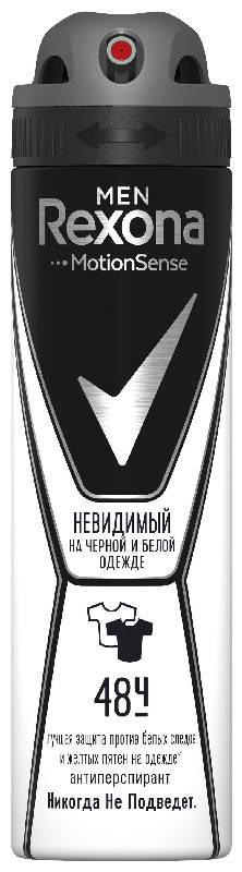 Рексона мэн невидимый на черном и белом антиперспирант 150мл аэрозоль, фото №1