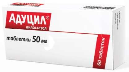 Адуцил 50мг 60 шт. таблетки, фото №1