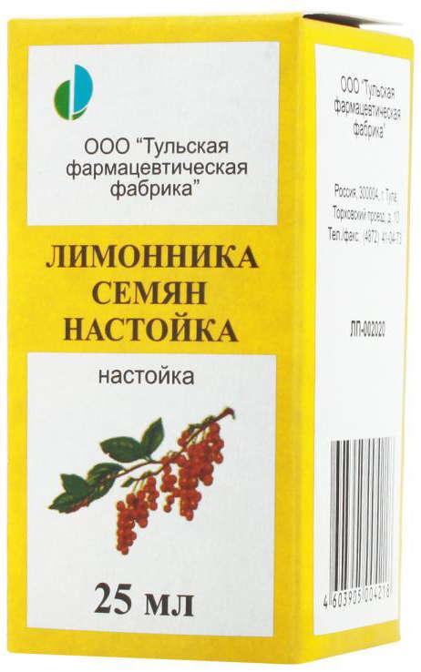 ЛИМОННИКА СЕМЯН НАСТОЙКА 25мл