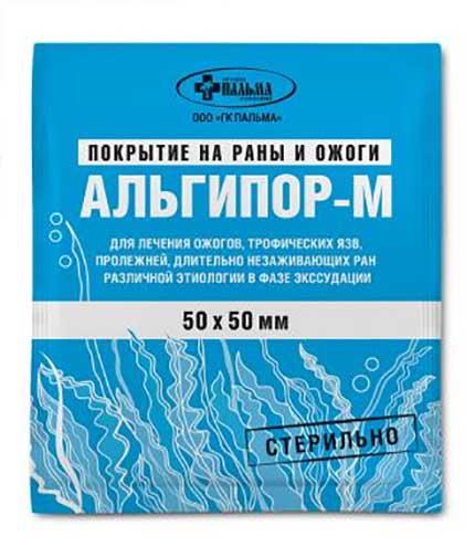 Альгипор-м повязка стерильная на раны/ожоги 50х50мм 1 шт., фото №1