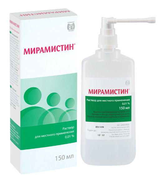 Мирамистин 0,01% 150мл раствор флакон с распылителем, фото №1