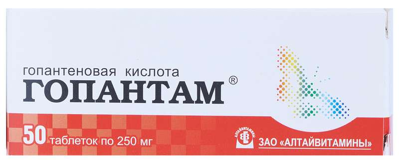ГОПАНТАМ таблетки 250 мг 50 шт.