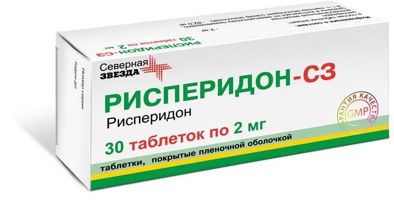 РИСПЕРИДОН-СЗ таблетки 2 мг 30 шт.