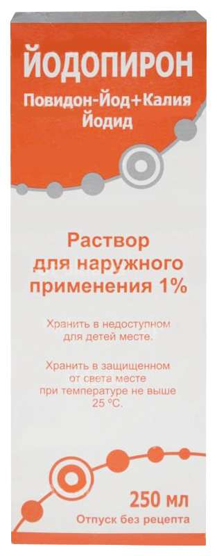 Йодопирон 1% 250мл раствор для наружного применения флакон, фото №1