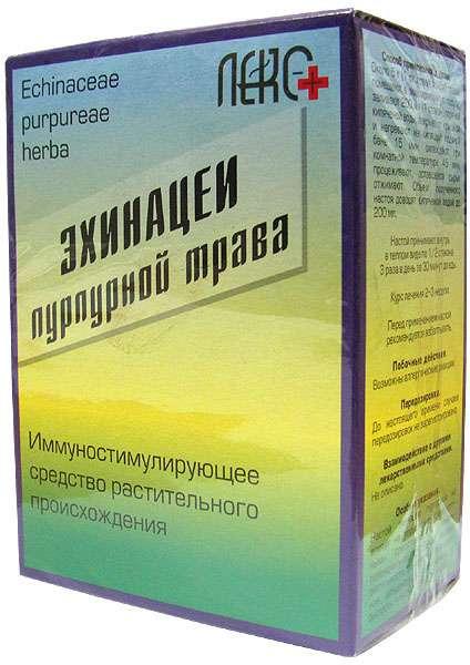 Эхинацеи пурпурной трава 50г, фото №1