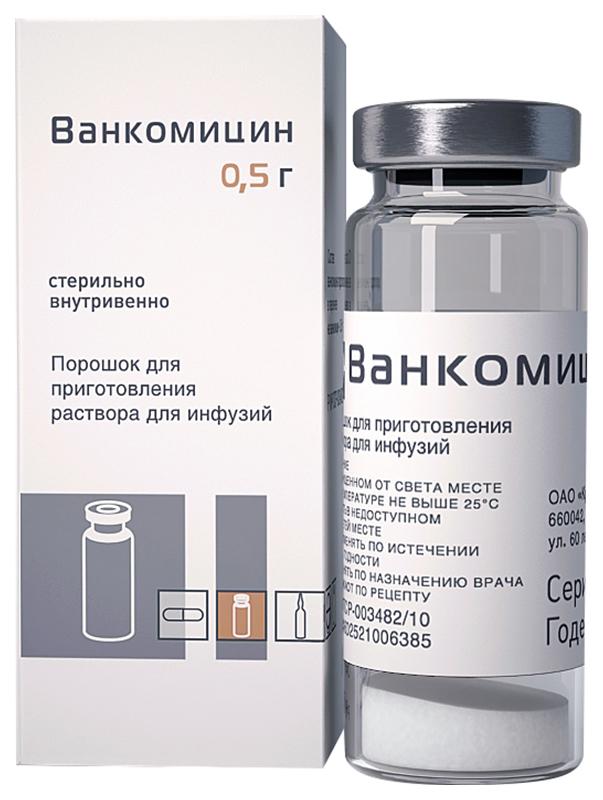 ВЕРО-ВАНКОМИЦИН порошок для приготовления раствора для инфузий 500 мг 1 шт.
