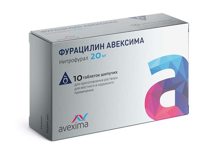 ФУРАЦИЛИН таблетки для приготовления раствора для местного/наружного применения 20 мг 10 шт.