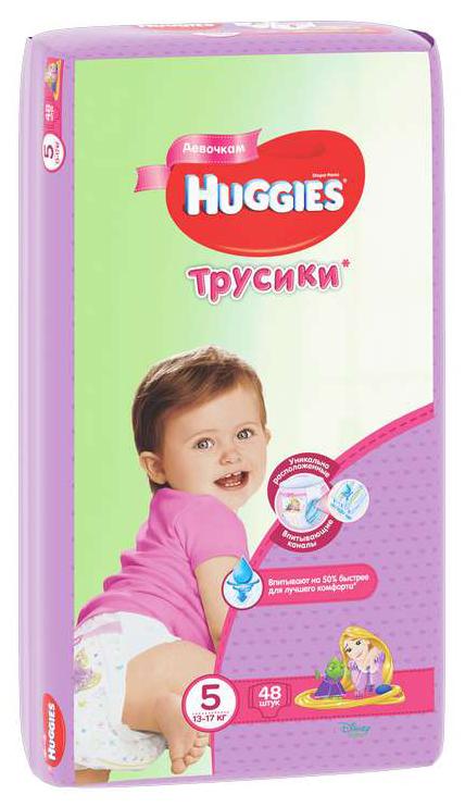 Хаггис трусики-подгузники для девочек 5 (13-17кг) 48 шт., фото №1