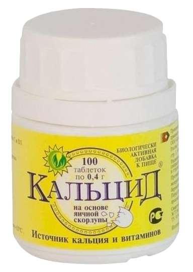 КАЛЬЦИД таблетки 0.4 г 100 шт.