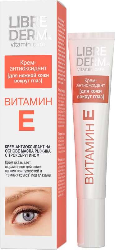 Либридерм витамин е крем для нежной кожи вокруг глаз антиоксидант 20мл, фото №1