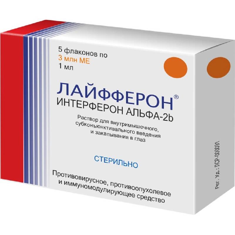ЛАЙФФЕРОН 3млн.ЕД 5 шт. раствор для в/м, субконъюнктивального введения и закапывания в глаз Вектор-Медика