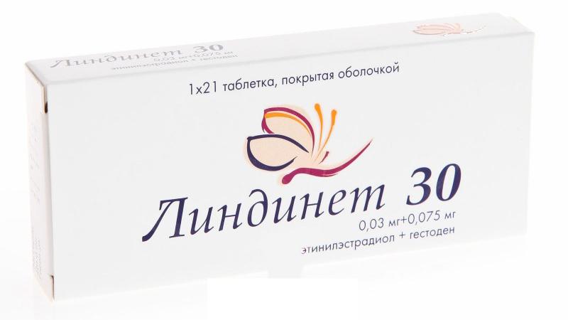 ЛИНДИНЕТ 30 таблетки 0 21 шт.
