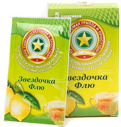 Звездочка флю 15г 5 шт. порошок для приготовления раствора лимон, фото №1