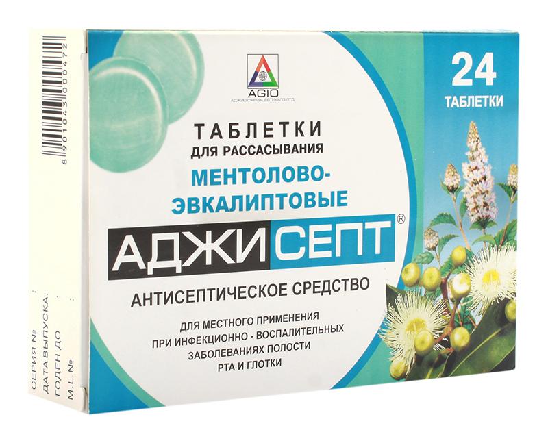 Аджисепт таблетки для рассасывания с ментолом и эвкалиптом 24 шт.