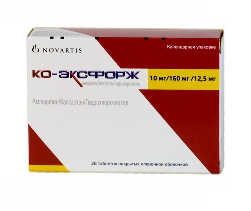 КО-ЭКСФОРЖ таблетки 10 мг+160 мг+12,5 мг 28 шт.