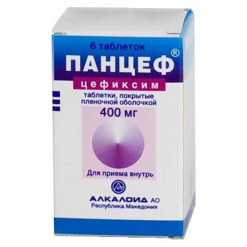 ПАНЦЕФ таблетки 400 мг 6 шт.