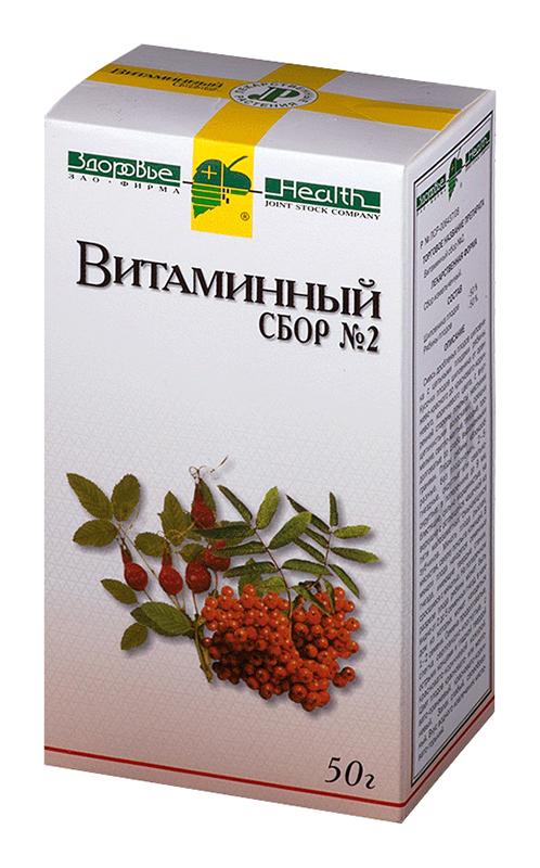 Сбор витаминный n2 50г здоровье, фото №1