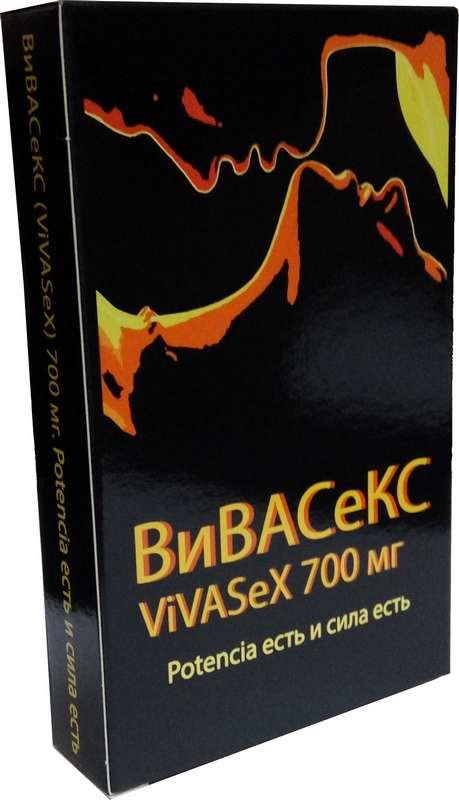 ВИВАСЕКС таблетки 700 мг 1 шт.