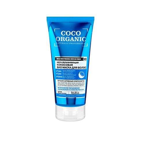 Органик шоп био коко органик маска для волос мега увлажняющая кокос 200мл органик шоп, фото №1