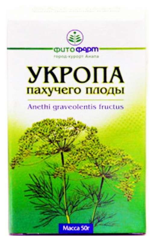 Укроп плоды 50г, фото №1