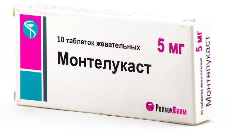 МОНТЕЛУКАСТ 5мг 10 шт. таблетки жевательные